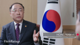 Fitch Ratings Exclusive – South Korean Deputy Prime Minister on North Korea and China