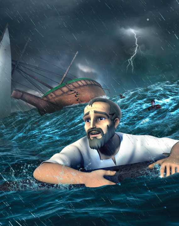 Pavel și naufragiul