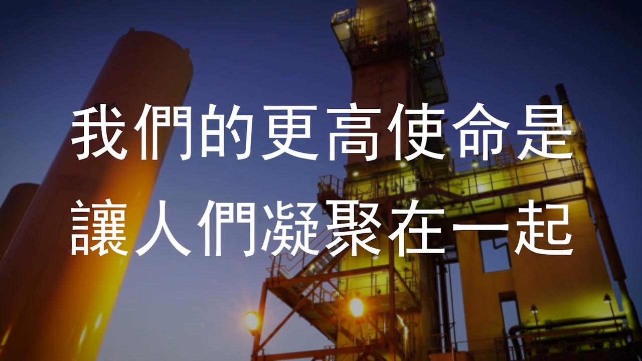 可持續:是公司業務經營和企業發展的核心