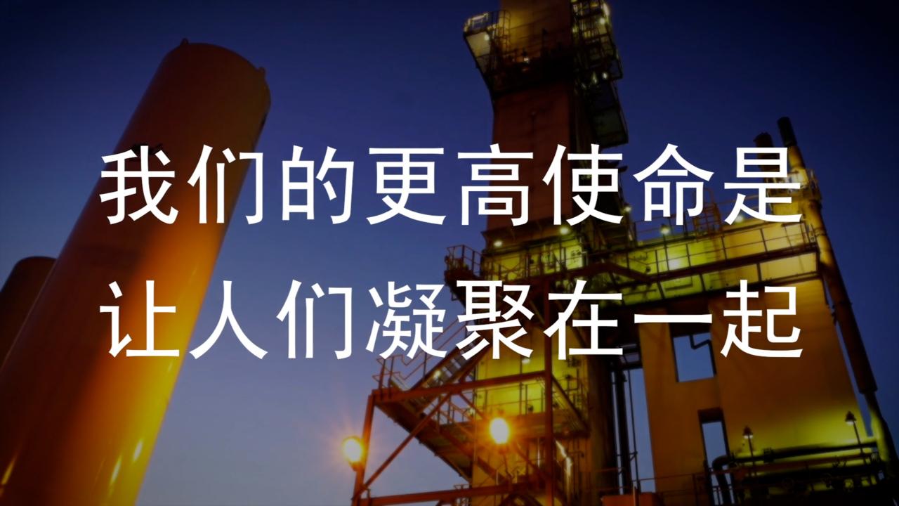 可持续:是公司业务经营和企业发展的核心
