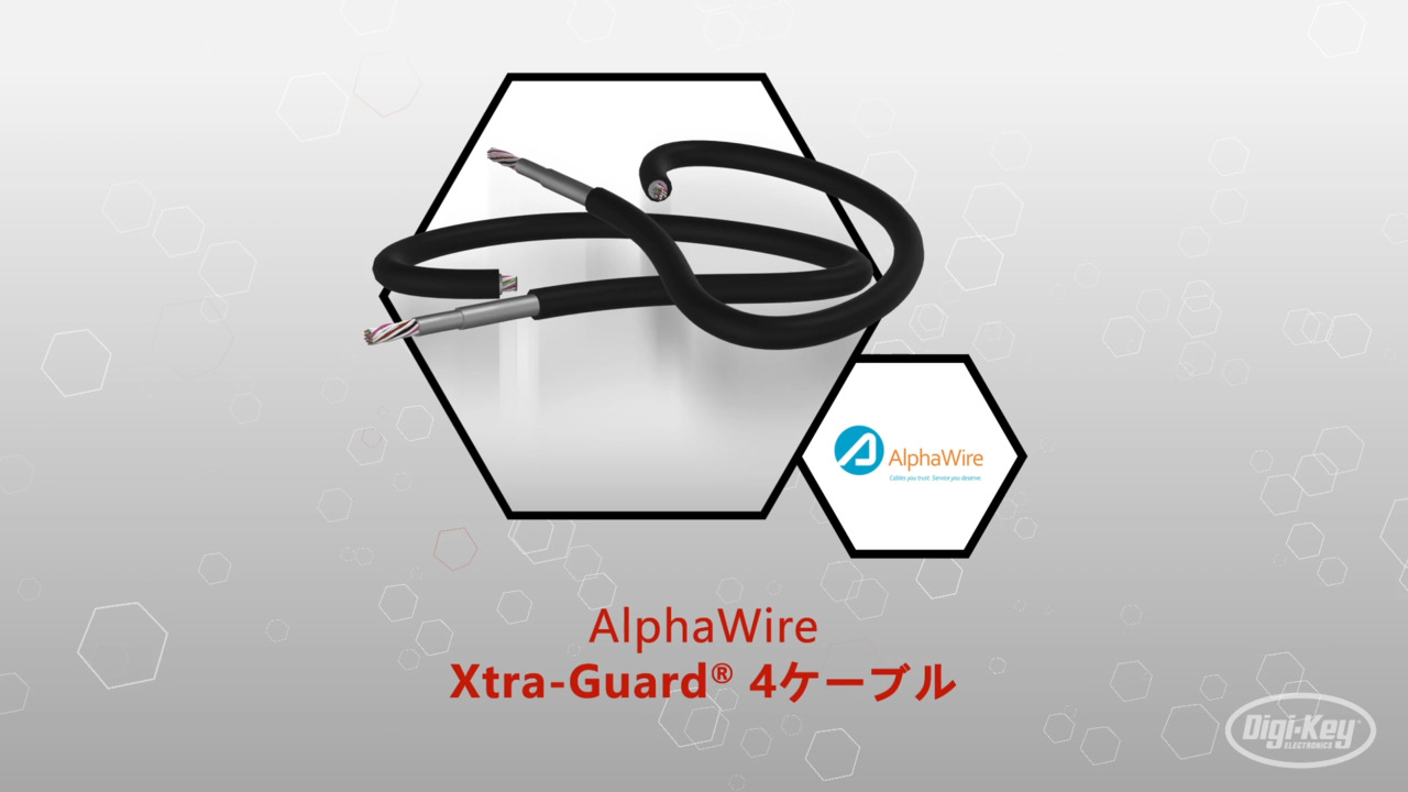 Xtra-Guard® 4ケーブル| Datasheet Preview