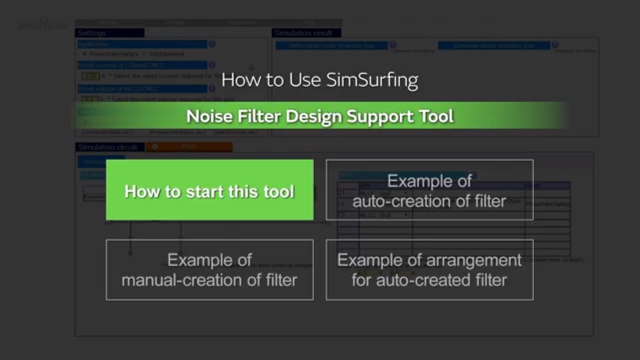 How to Use SimSurfing Noise Filter Design Support Tool