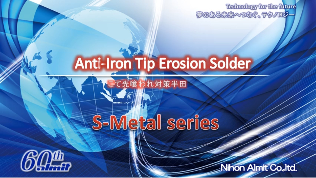 Anti-Iron Tip Erosion Solder Wire Alloy