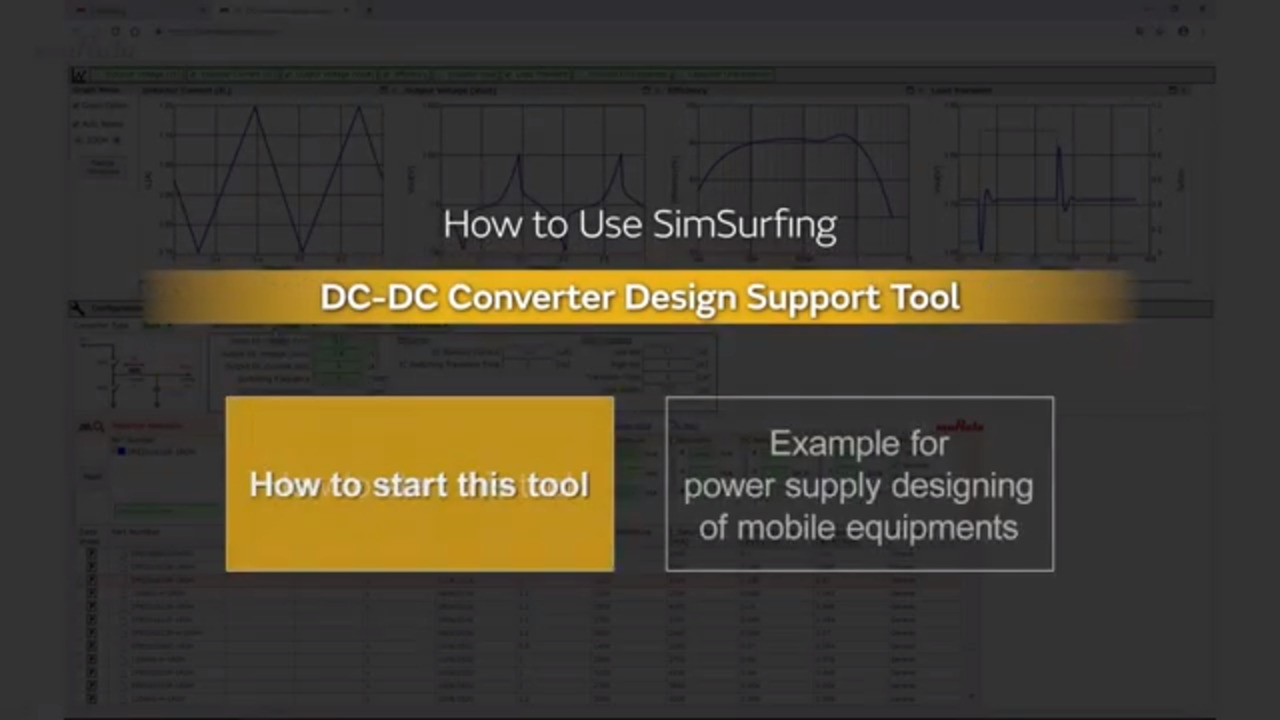 How to Use SimSurfing DC-DC Converter Design Support Tool