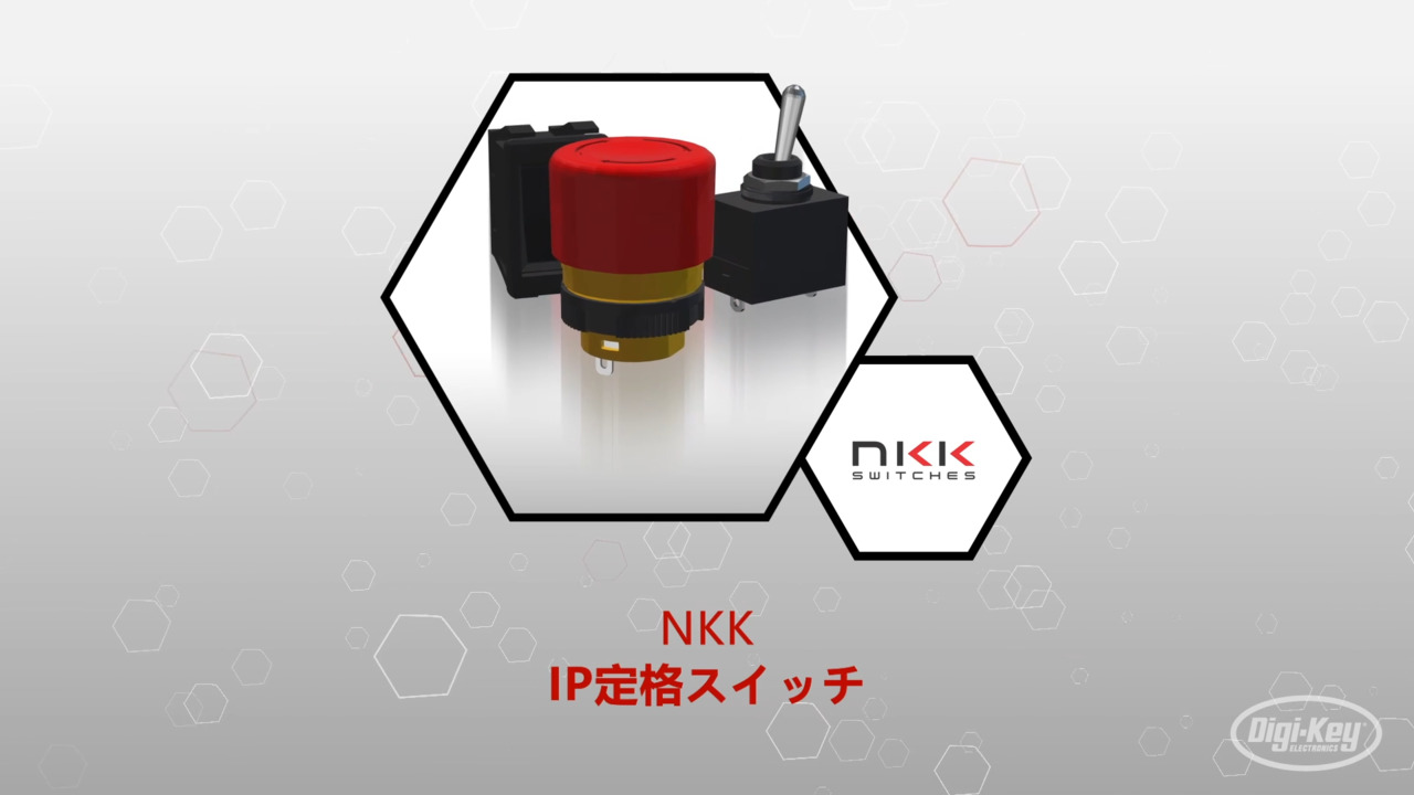 NKKのIP定格スイッチ | Datasheet Preview