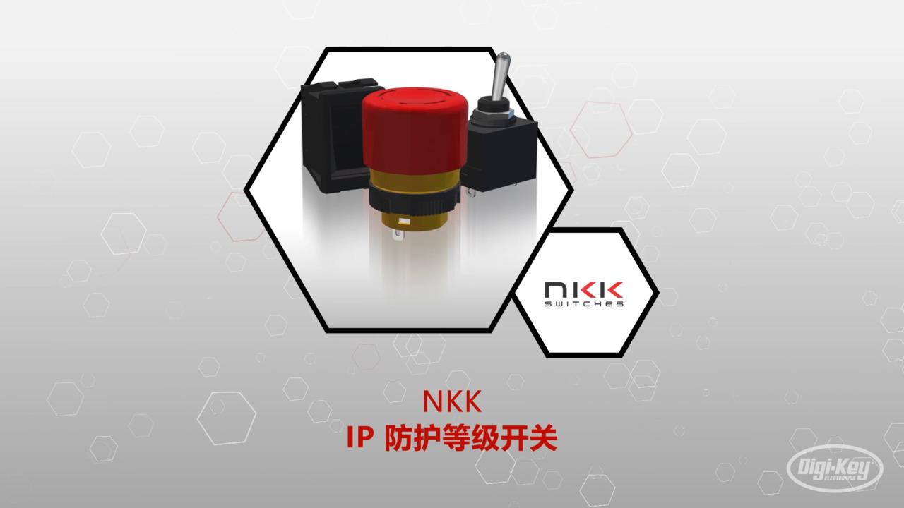 NKK IP 防护等级开关 | Datasheet Preview