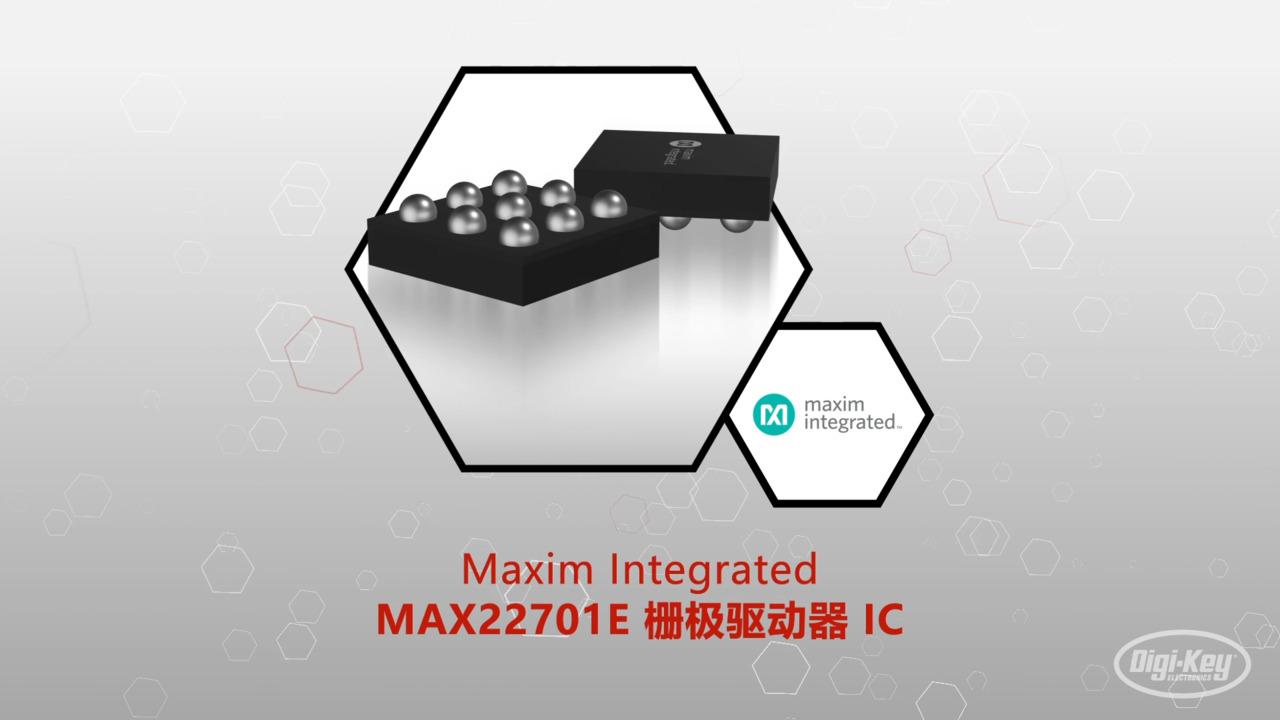 MAX22701E 栅极驱动器 IC | Datasheet Preview