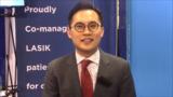 VIDEO: Continuous spectrum of care for keratoconus patients