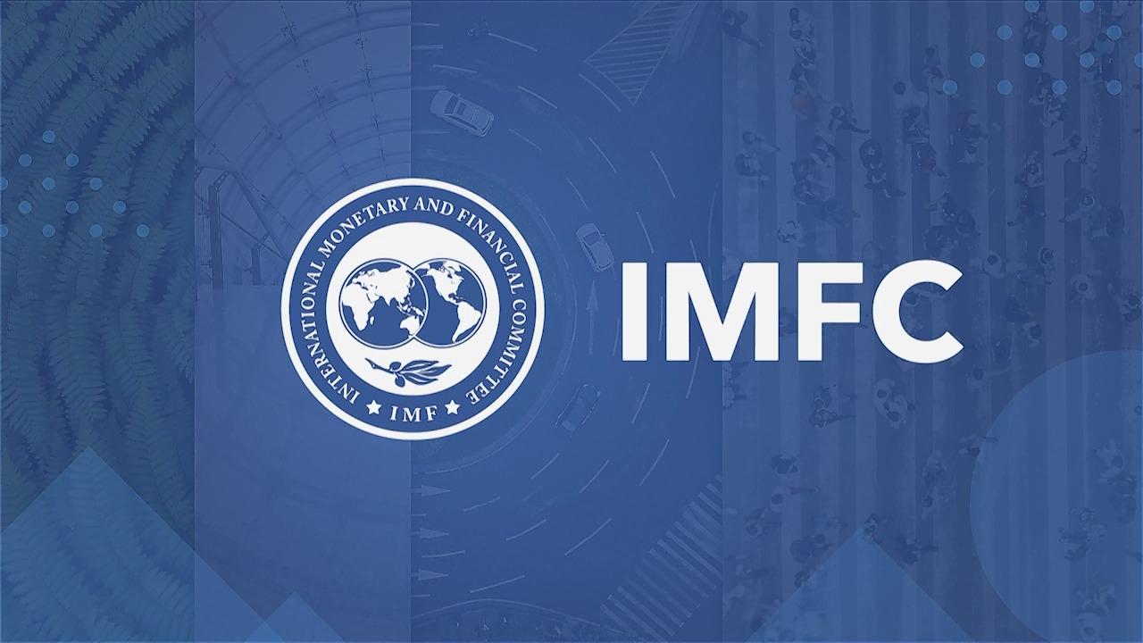 مؤتمر صحفي للجنة المالية والنقدية الدولية