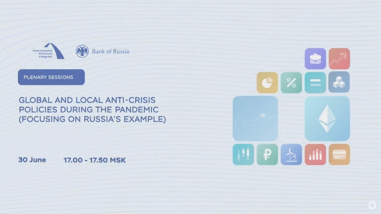 29th International Financial Congress: Global and Local Anti-Crisis Pandemic Policies