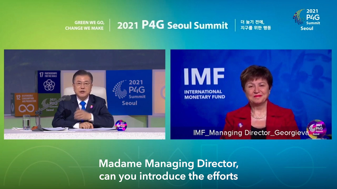 Remarks of the Managing Director to P4G Summit Seoul Leaders Dialogue