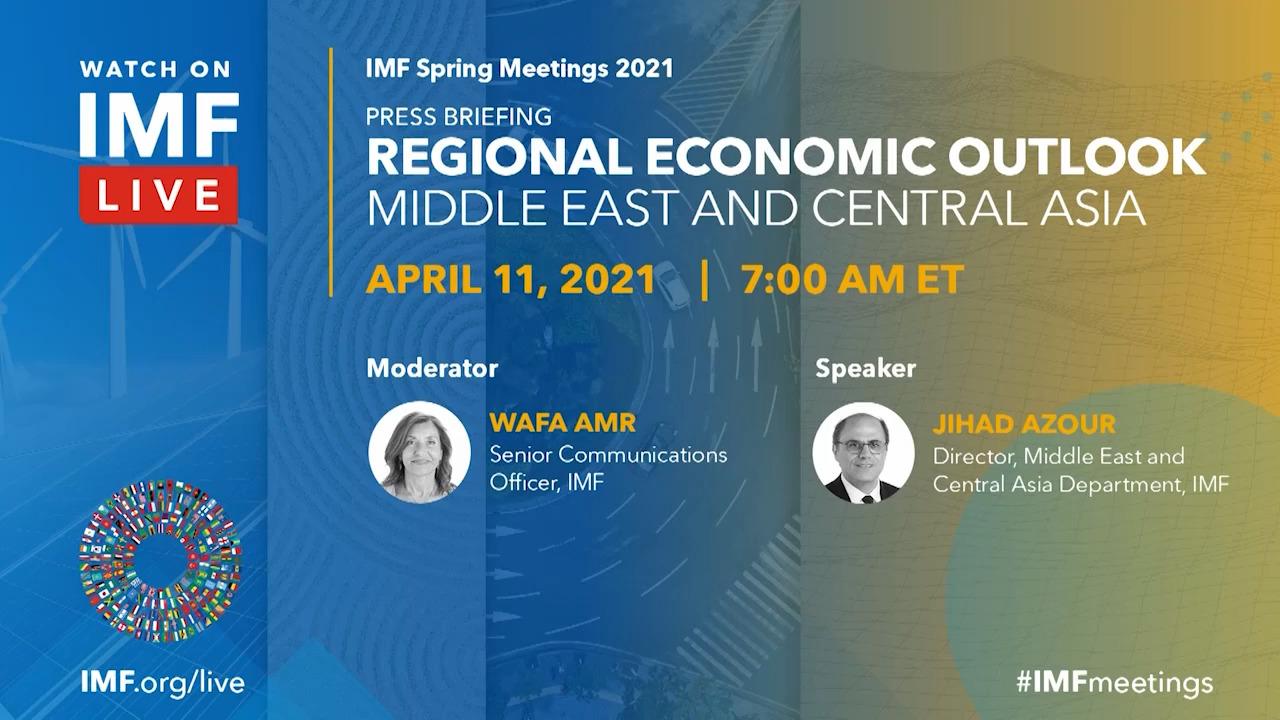 المؤتمر الصحفي لآفاق الاقتصاد الإقليمي : النهوض من الجائحة : بناء مستقبل أفضل