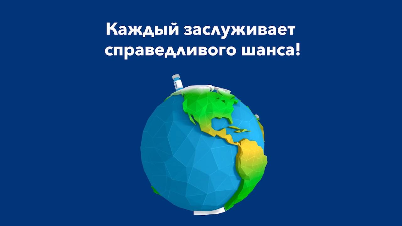 Перспективы развития мировой экономики, Апрель 2021