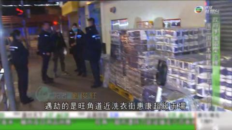 武漢肺炎新聞追蹤-News on Wuhan Coronavirus