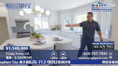 喺屋企睇屋企-Open House At Home