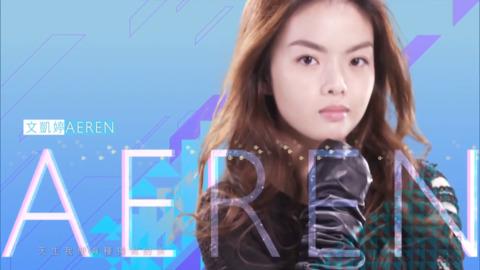 聲夢傳奇-Star Academy
