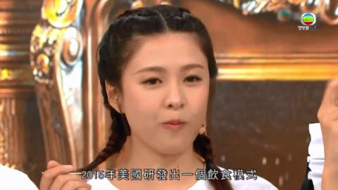 長命不老-Aged Not Old