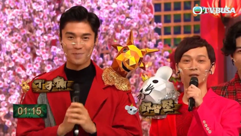 送鼠迎牛開運王-2021 Fortune Show CNY Eve Special