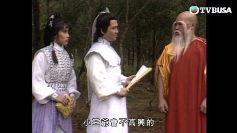射鵰英雄傳之鐵血丹心-Legend of the Condor Heroes 1