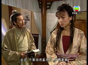 烽火奇遇結良緣-Lady Fan