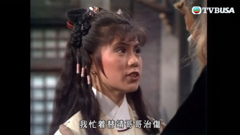 射鵰英雄傳之東邪西毒-Legend of the Condor Heroes II