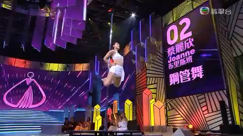 2019國際中華小姐競選-Miss Chinese International Pageant 2019