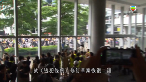 612包圍立法會消息報導-6.12 Protest Updates