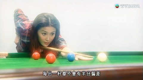 桌球天王-The King Of Snooker
