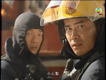 烈火雄心II-Burning Flame II