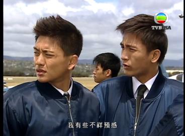 Vùng Trời Bao La -