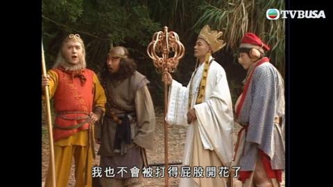 西遊記貳-Journey To The West II