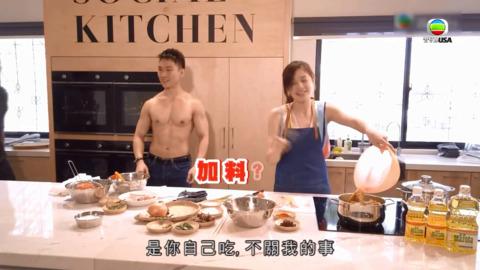 懿想得到-A Chef and A Gentleman