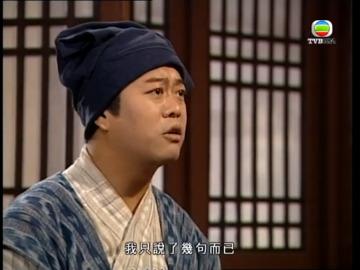 洗冤錄-Witness To A Prosecution