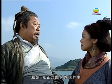 尋秦記-A Step Into The Past