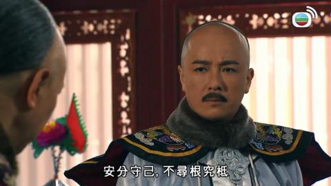 天命-Succession War
