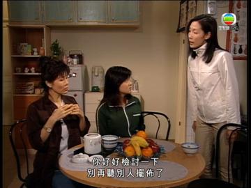 真情 (7)-A Kindred Spirit 7