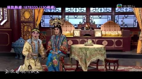 善心滿東華2019-Tung Wah Charity Show 2019