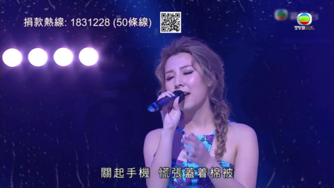 博愛歡樂傳萬家-Pok Oi Charity Show 2019