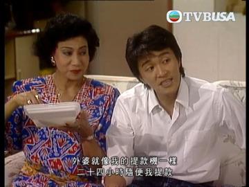他來自江湖周星馳-The Justice Of Life Chow