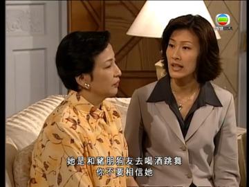 先生貴性-Feminine Masculinity