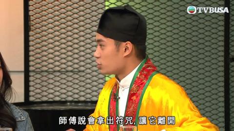 #後生仔傾吓偈-Young And Restless