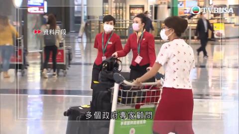 新冠肺炎新聞追蹤-News on Wuhan Coronavirus