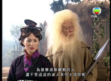 Cô Gái Đồ Long-