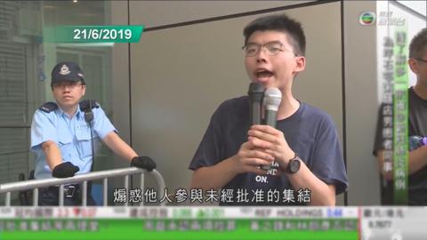 香港國安法新聞追蹤-News on HK Security Law