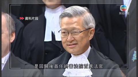 逃犯修訂條例新聞追蹤-The News of Extradition Bill