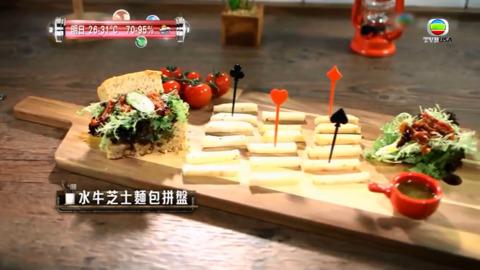 食好D 食平D-Good Cheap Eats (Sr.8)