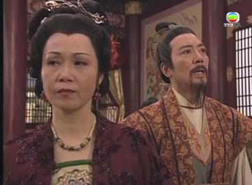 Thiên Tử Tầm Long-