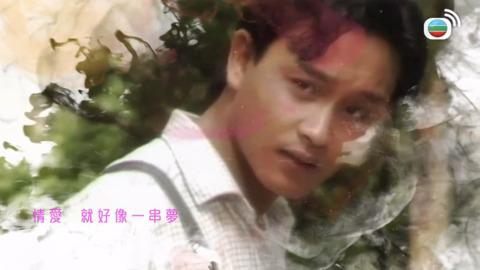 TVB迷你經典: 儂本多情-Once Upon an Ordinary Girl