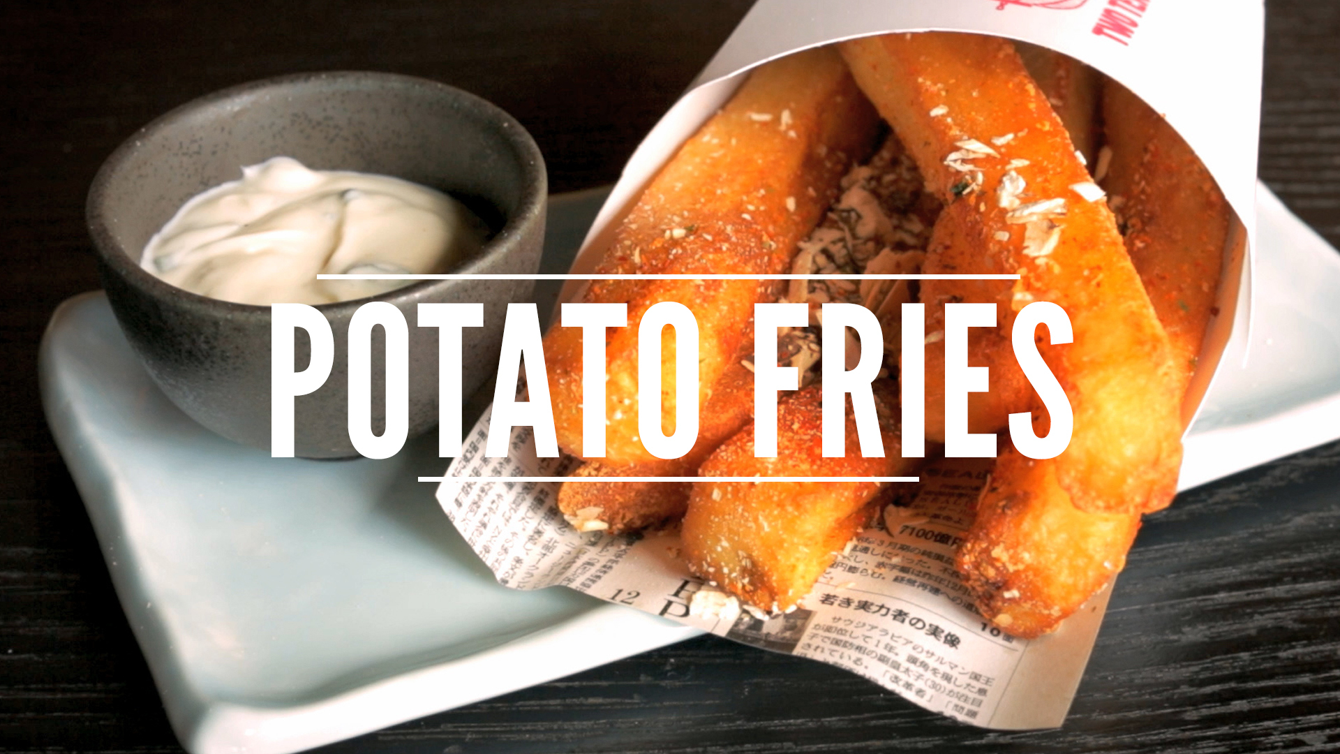 Jessica Benefield Redefines the French Fry   The Dish