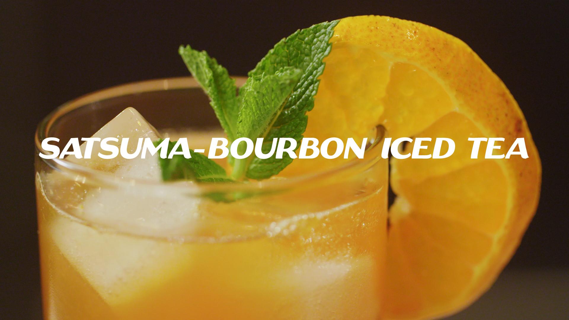 Pure Pairing | Bourbon